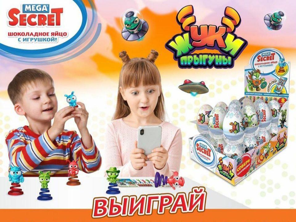 World Sweet Rusia - Poeeng Bugs Spring (2019)