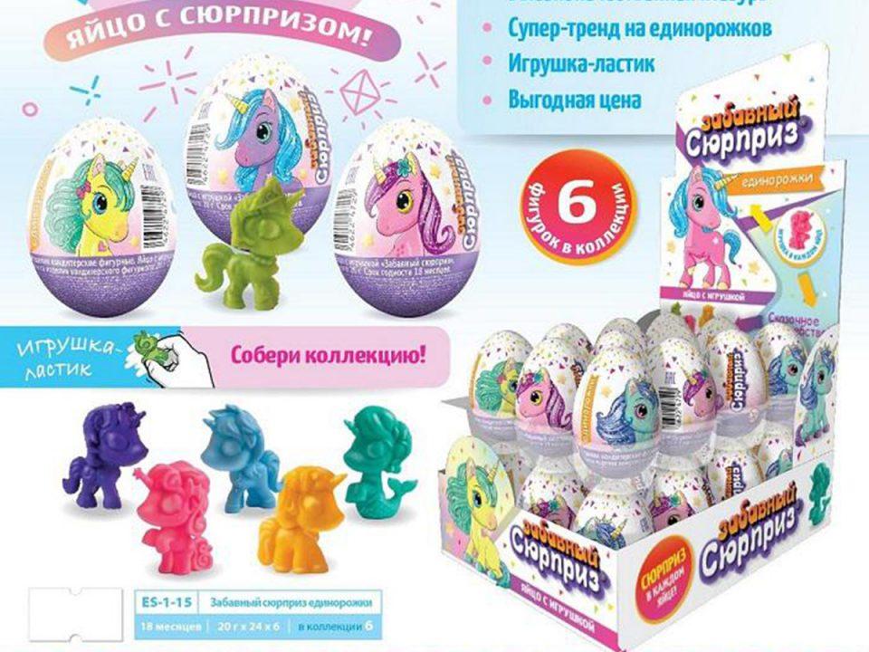 World Sweet Rusia - Unicornios (2019)